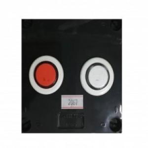 Acionamento Múltiplo PT 02 Botões - Stilus